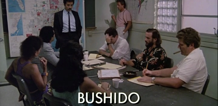 Go With The Heat 35 – Bushido